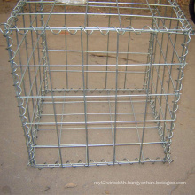 China Good Quality Welded Wire Mesh Concrete for Sale