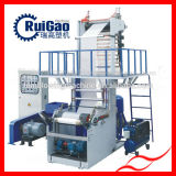 High Speed PE Plastic extruder