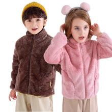 Куртка Junior's Polar Fleece