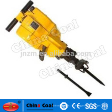 YN27C Internal Combustion Rock drill breaker