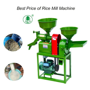 Satake Sb-50 Fully Zct1000 Modern Automatic Price Mini Rice Mill Machine