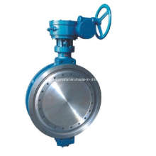 Wafer Type Cast Steel 150lbs Metal Seat Butterfly Valve