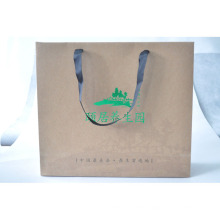 Printed Kraft Paper Hand Bag for Garment/Shoes Packing