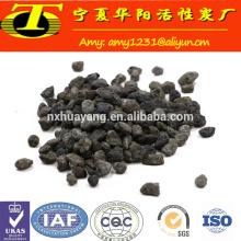 Prix professionnel du marché de fer de filtre d'éponge d'usine d'industrie par tonne à vendre
