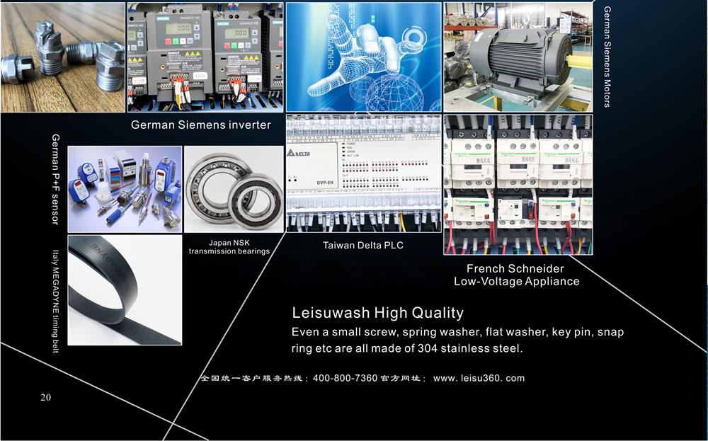 high quality components leisuwash