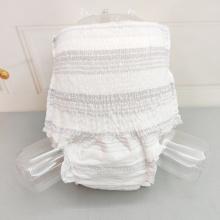 Disposable Cotton Lady Night Period Pants Super Sleep Pants Lady Anion Sanitary Napkin