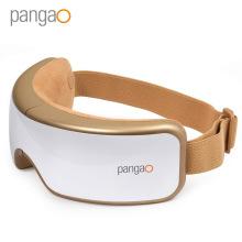 Masseur oculaire sans fil à pression d'air électrique Smart Living