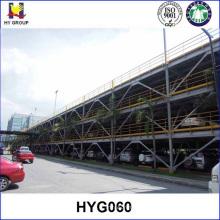 Вертикальный парковочный гараж из сборной стальной конструкции