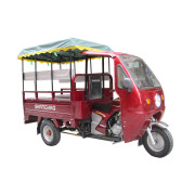 Passenger Motor Tricycle with Rain Cover (SH-50(2))