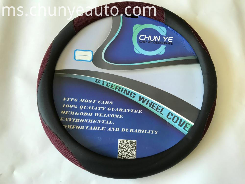 KIA fabric and pu steering wheel cover