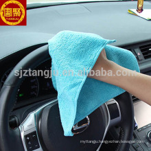 China wholesale terry microfibre car cloth cleaning towel