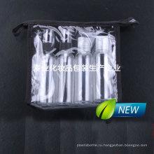 5PCS Travel Bottle Set, Fine Mist Sprayer / Disc Top Cap Bottle, Mini Funnel