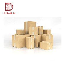 New design factory 5 layer corrugated floding shipping boxes custom logo