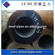 Mejor precio st 37.2 sch40 tubo de acero sin soldadura de carbono