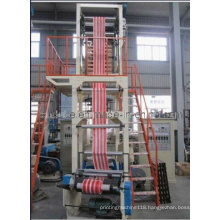 SD-45*2 PE/PP Plastic Double Color Stripe Film Blowing Machine