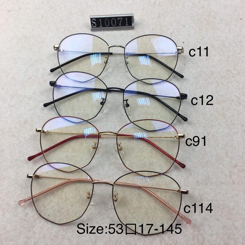 Oval Glasses Frame