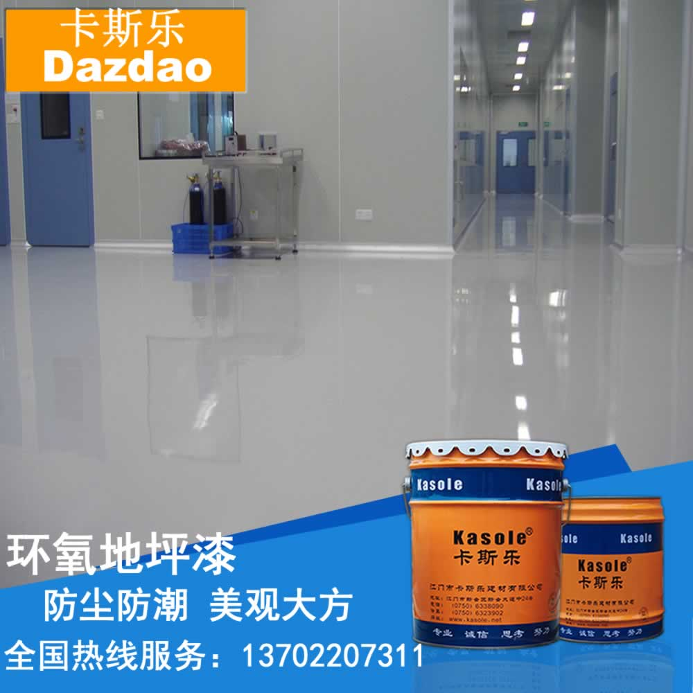 indoor epoxy floors
