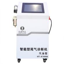 Analizador de gases de escape del detector de gases de escape del vehículo