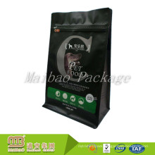 Customized Logo Branded Standing Up 500g 1kg 2kg 2.5kg Dog Food Packaging Bags Petfood