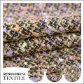 China fábrica Diferentes tipos de moda chenille tecido têxtil