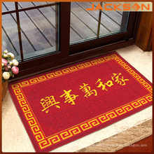 Factory Directly Supply Cheap Festival Carpet