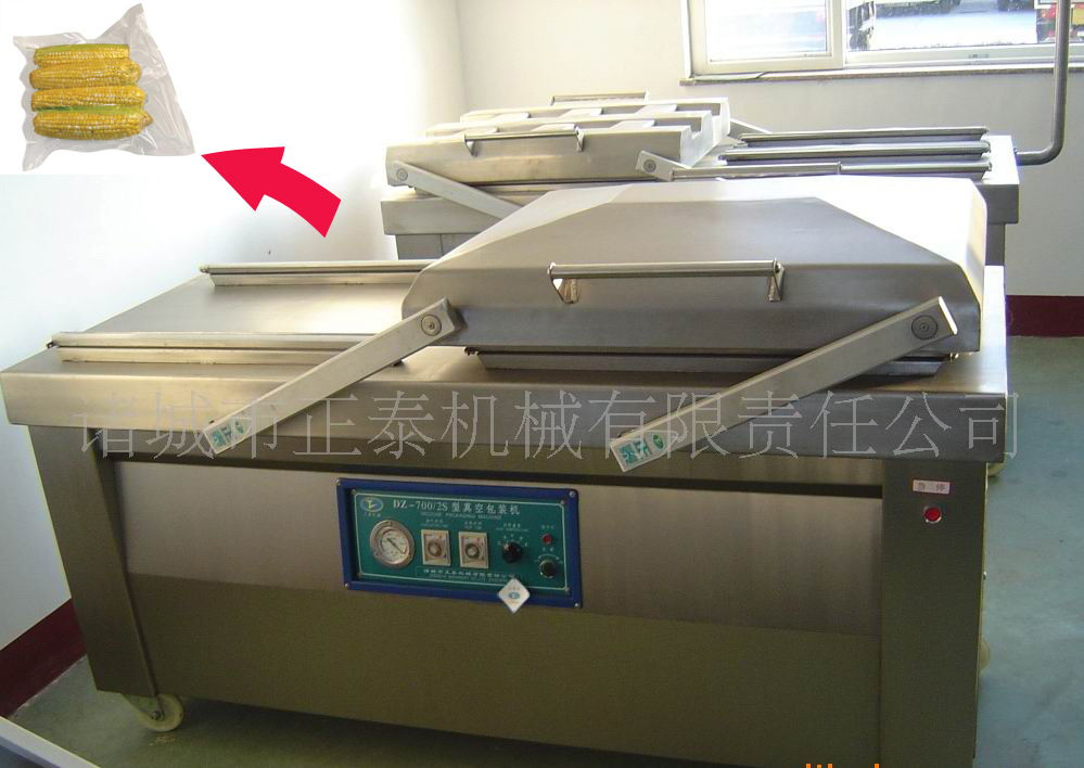 Daging DZ700 / 2S Vacuum Packing Machine repairment Promise