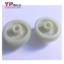 POM and PA66 plastic gear mould inject mould and plastic molding injection in china