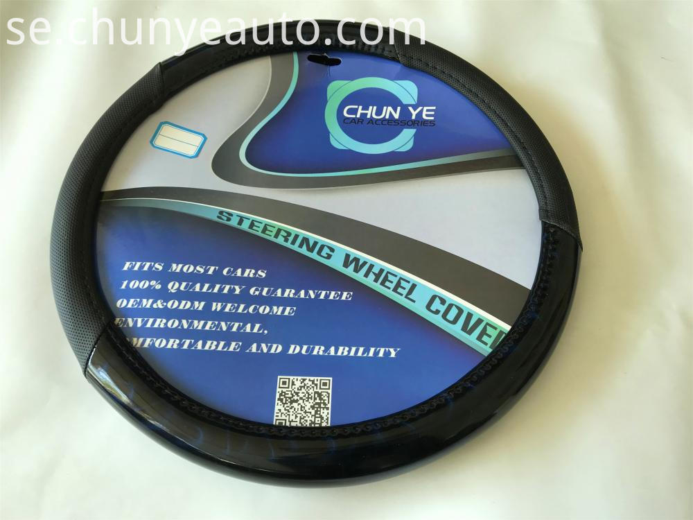ebay pvc steering wheel cover