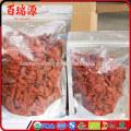 Ручной выбор Нинся волчья ягода годжи сладости сухофруктов