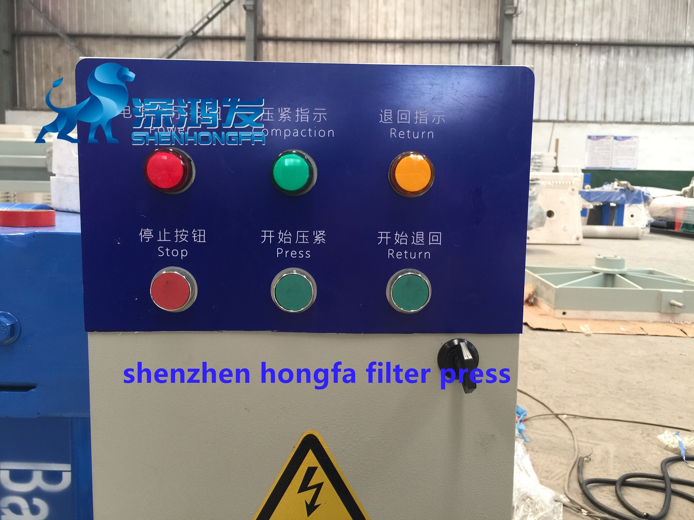 filter press (2)