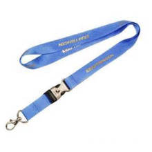 OEM Promotion Custom Printed Logo Woven Polyester Sublimation Card Holder Neck Lanyard From China
