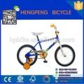 alibaba china cheaper kids 10 inch bike