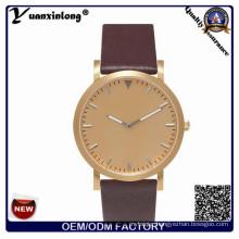 Yxl-676 Custom The Horse Watch, Minimalist Luxury Watch, Genuine Leather Fashion Horse Watch
