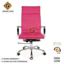 Mobília de couro rosa Eames conferência (GV-OC-H305)