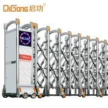 Automatic Aluminium Accordion Doors Aluminum Alloy Commercial Finished for New Design