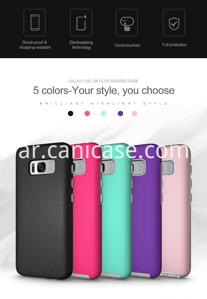 Samsung phone cover (2)
