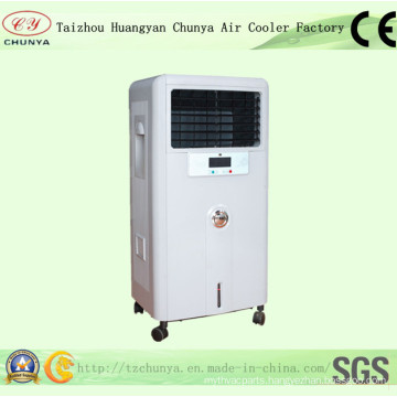 Small Evaporative Room Cooler (CY-09CM)