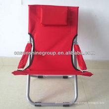 Portable sun chair with pillow for kids and adult