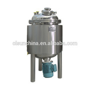 high-shear fine chemicals industry emulsifying vessel
