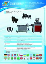 cto carbon block filter cartridge machine