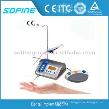 Оборудование для имплантации зубов