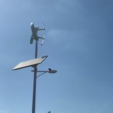 Steel Pole IP65 60 watt Hybrid Wind Solar LED Street Light Outdoor
