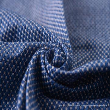 Марокканская обивочная ткань из льняной ткани