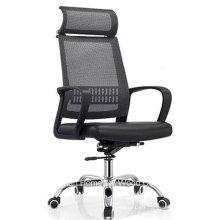 Chaise de bureau de bureau à bas pivot arrière haut de gamme (HF-M05)