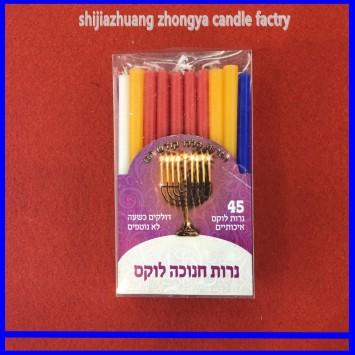 Isreal market Multicolor Hanukkah Candles