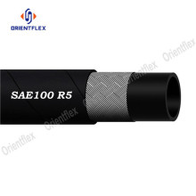 7%2F8+inch+textile+covered+r5+performance+hose