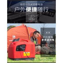 Generador portátil del pequeño inversor digital de la gasolina del uso en el hogar 2kw 2000W (XG-SF2000)