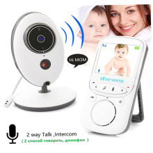 Audio Security Home Baby Camera with LCD Screen