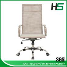 Mittlerer Rücken ergonomisch billiger Bürostuhl