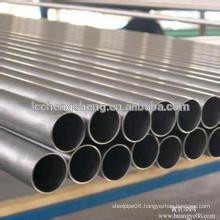 Alloy seamless Steel Pipe/europe carbon steel seamless pipes